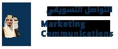 Marketing & Communication Department